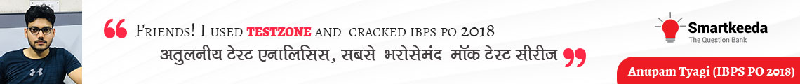 asked questions in ibps po pre 2019